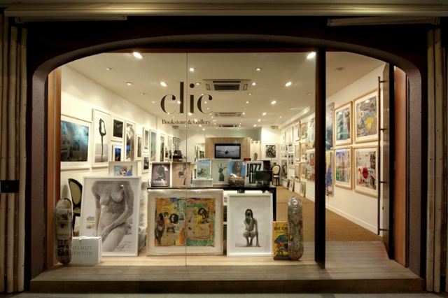 Clic Bookstore and Gallery St. Barths